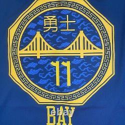 Nike NBA Klay Thompson The Bay City VaporKnit Jersey Sz 48 Authentic AH6209-430